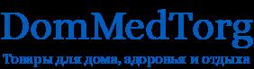 Товары для дома, здоровья и отдыха | DomMedTorg