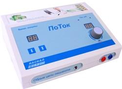 ПоТок аппарат для гальванизации и электрофореза - фото 5002