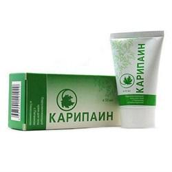 Карипаин крем 1 туба 50 мл. - фото 5169