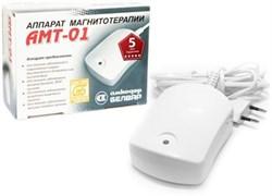 АМТ-01 аппарат магнитотерапевтический - фото 5264