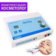 ПоТок (комплектация - Косметолог) аппарат для гальванизации и электрофореза